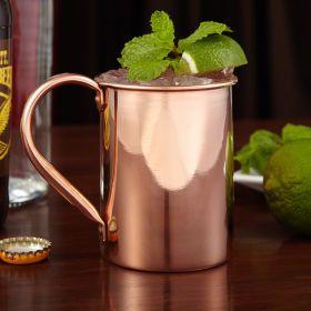 Nikolay Copper 12 oz Moscow Mule Mug